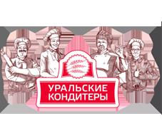 «Уральские кондитеры»